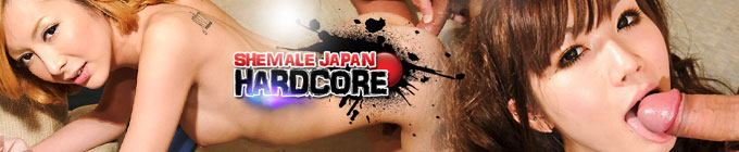 Website review: Shemale Japan Hardcore