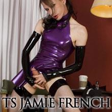 Visit TS Jamie French